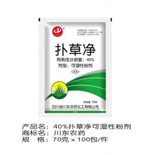 40%扑草净可湿性粉剂